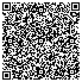 QR-код с контактной информацией организации АРТ-ГЛАС, ООО