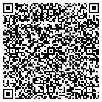 QR-код с контактной информацией организации ЗАО КВИЛС