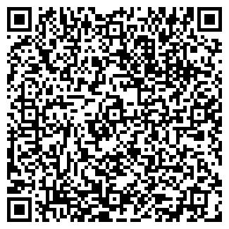 QR-код с контактной информацией организации ДИАКОНТ, ЗАО