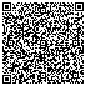 QR-код с контактной информацией организации ИНТЕРКОН, ООО