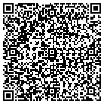 QR-код с контактной информацией организации КОНДОР, ОАО