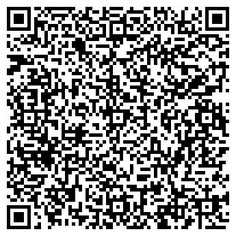 QR-код с контактной информацией организации УПЕТРОМ-ФОСЕРКО КАЗАХСТАН ТОО