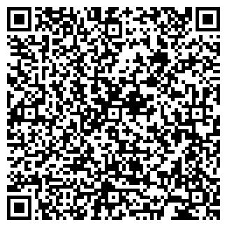 QR-код с контактной информацией организации ФОРТЭКС, ЗАО