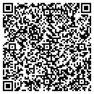 QR-код с контактной информацией организации СОДБИ ФИРМА