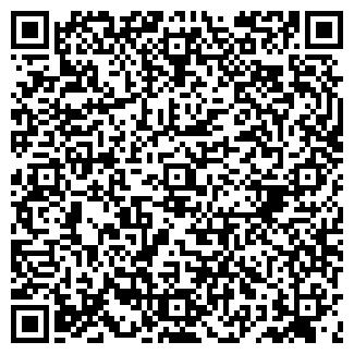 QR-код с контактной информацией организации ТЕРМИНАЛ