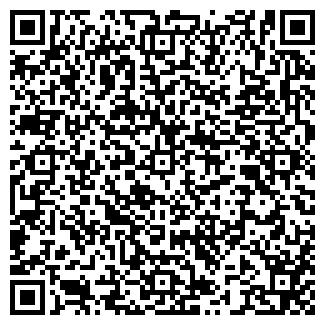 QR-код с контактной информацией организации АРТЕКС