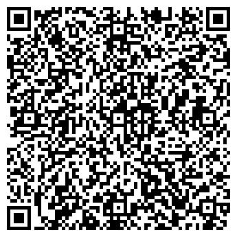 QR-код с контактной информацией организации АМАРАНТ, ООО