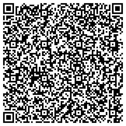 """QR-код с контактной информацией организации ООО Производственная компания """"Артикул-мебель"""""""