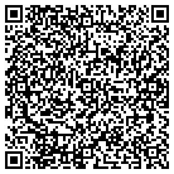 QR-код с контактной информацией организации БАЛТПРОДТРАНС ТФ, ООО