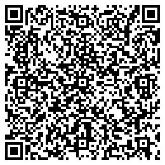 QR-код с контактной информацией организации ГАЛИЛЕЙ ПЛЮС