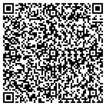 QR-код с контактной информацией организации КАБРИОЛЬ, ООО