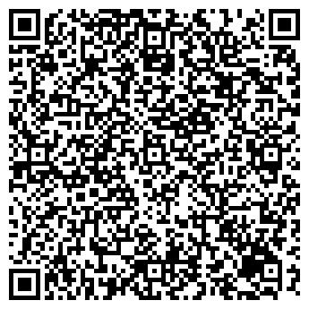QR-код с контактной информацией организации ПАЛЬМИРА ПК