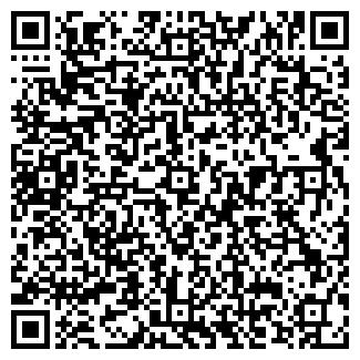 QR-код с контактной информацией организации ПРОСВЕТ