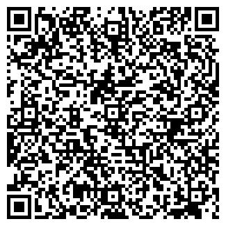 QR-код с контактной информацией организации УЭЛ ПЛЮС, ЗАО