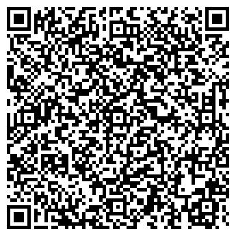 QR-код с контактной информацией организации АЛЬЯНС КВАДРО, ООО