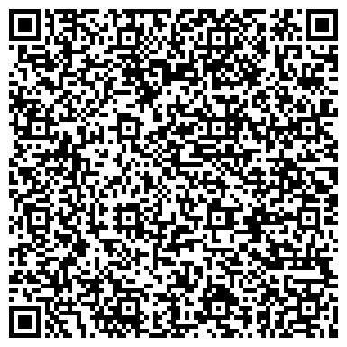 QR-код с контактной информацией организации ЭГИС ФАРМАЦЕВТИЧЕСКИЙ ЗАВОД АО ПРЕДСТАВИТЕЛЬСТВО В КАЗАХСТАНЕ