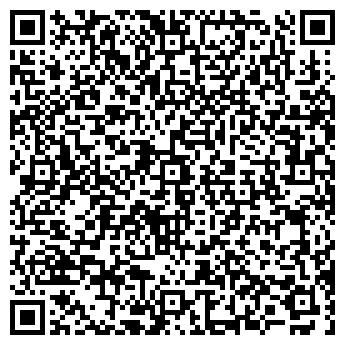 QR-код с контактной информацией организации РЕМО, ООО