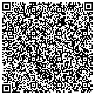 QR-код с контактной информацией организации Петербургский Модный Дом Незнакомка, ООО
