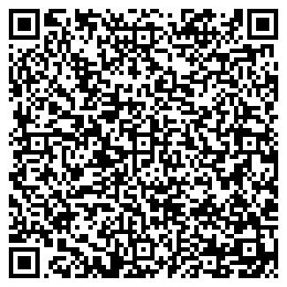 QR-код с контактной информацией организации ABSOLUTEX