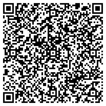 QR-код с контактной информацией организации ИНЕЙ ТД, ООО