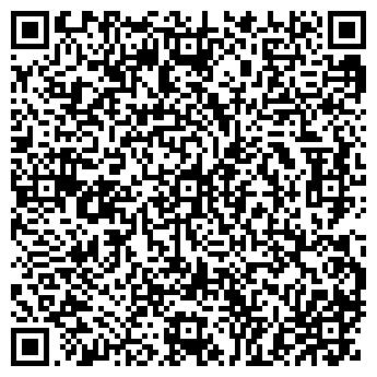 QR-код с контактной информацией организации АТЛАНТА ТД, ООО