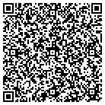 QR-код с контактной информацией организации MBC ПРОДУКТ, ООО