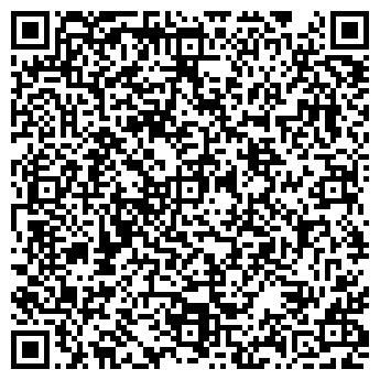 QR-код с контактной информацией организации ВИТА-САЛАТ, ООО