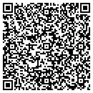 QR-код с контактной информацией организации МИЛК, ООО