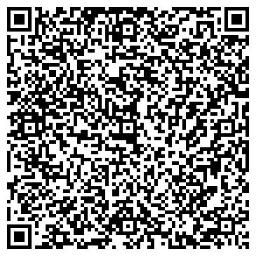 QR-код с контактной информацией организации TRADING STAR/ ТРЭЙДИНГ СТАР