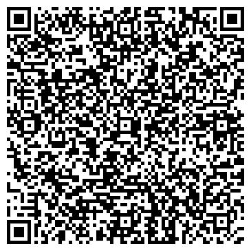 QR-код с контактной информацией организации ВИРА-СЕРВИС, ООО