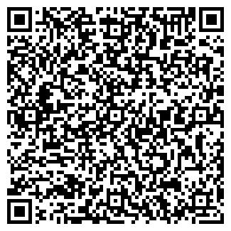 QR-код с контактной информацией организации АСП, ООО