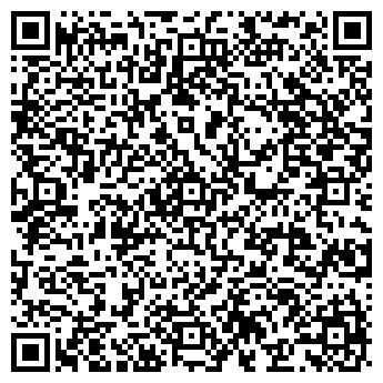 QR-код с контактной информацией организации ЮМБУЛ МУКОМОЛЬНЫЙ КОМБИНАТ ТОО