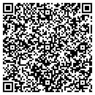 QR-код с контактной информацией организации ООО ЛЕНАГРО