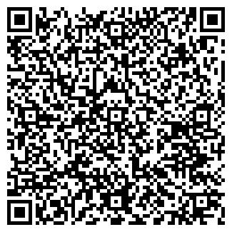 QR-код с контактной информацией организации АТМАН-С