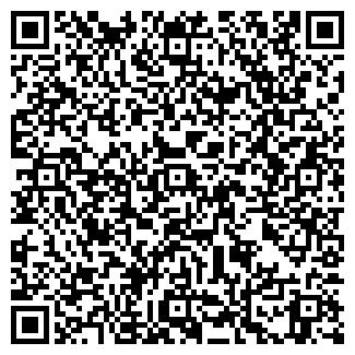 QR-код с контактной информацией организации АНЛЕС