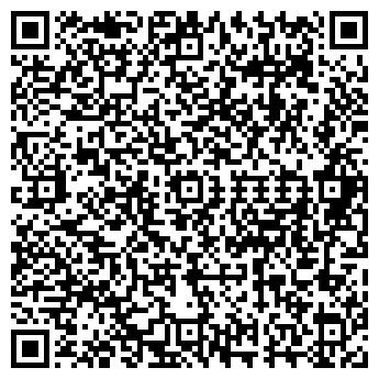 QR-код с контактной информацией организации ЯЛЯН КИТАЙСКИЙ ТОРГОВЫЙ ЦЕНТР ТОО