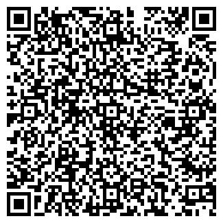QR-код с контактной информацией организации ТУРБО