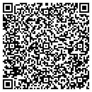 QR-код с контактной информацией организации СЕГАЛ-НЕВА