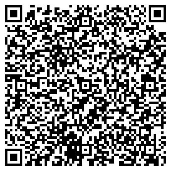 QR-код с контактной информацией организации ОСНОВА-СТАЛЬ, ООО
