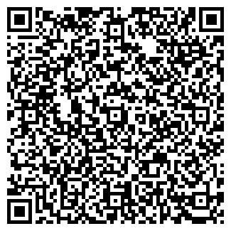 QR-код с контактной информацией организации АБДИ КОМПАНИ АО