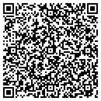 QR-код с контактной информацией организации ИНПРО, ОАО