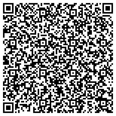 QR-код с контактной информацией организации ПЕРВАЯ ТАКЕЛАЖНАЯ СЛУЖБА