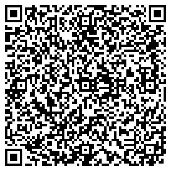 QR-код с контактной информацией организации ВЕСТ ЛЕВЕЛ, ООО