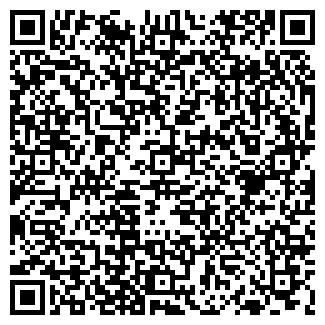 QR-код с контактной информацией организации ООО ВАПА