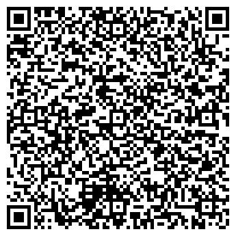 """QR-код с контактной информацией организации ЗАО """"Крона"""""""