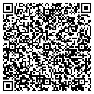 QR-код с контактной информацией организации К1 СЕВЕР