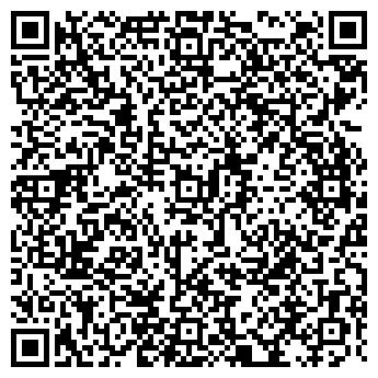 QR-код с контактной информацией организации АНТИСТАТИК ПЛЮС