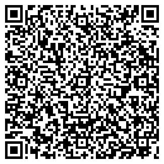 QR-код с контактной информацией организации АНТИС, ООО