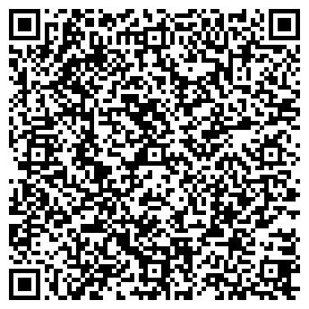 QR-код с контактной информацией организации АРАЛ-2000, ООО