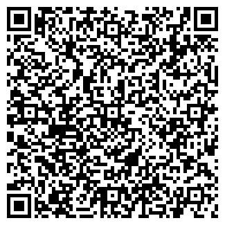 QR-код с контактной информацией организации АВТОТЕХНИКА АО